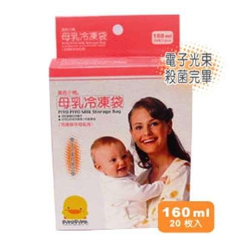 PiYO PiYO Milk Storage Bag - 20 Bags