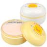 黃色小鴨痱子粉盒+隔層+粉撲 (黃色)