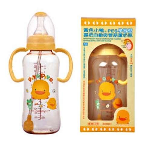 黃色小鴨學習型握把自動吸管PES奶瓶