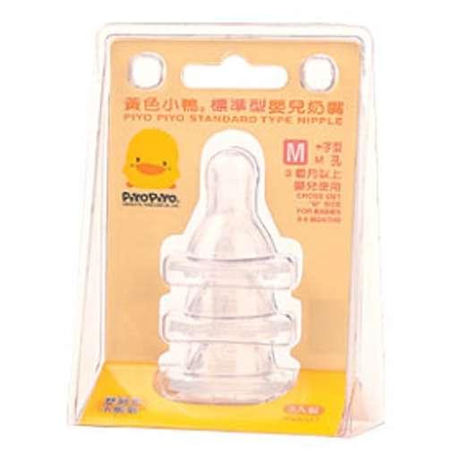 黃色小鴨雙氣孔標準型奶嘴 (M)