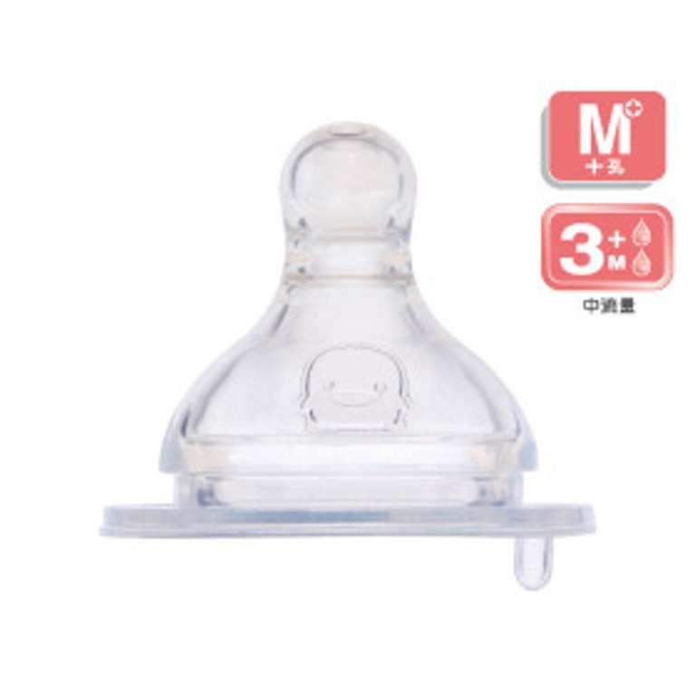 黃色小鴨防脹氣寬口徑奶嘴 (M)
