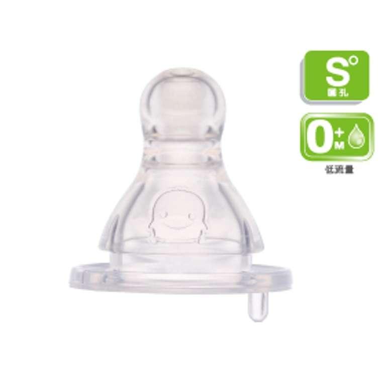 黃色小鴨防脹氣標準口徑奶嘴 (S)