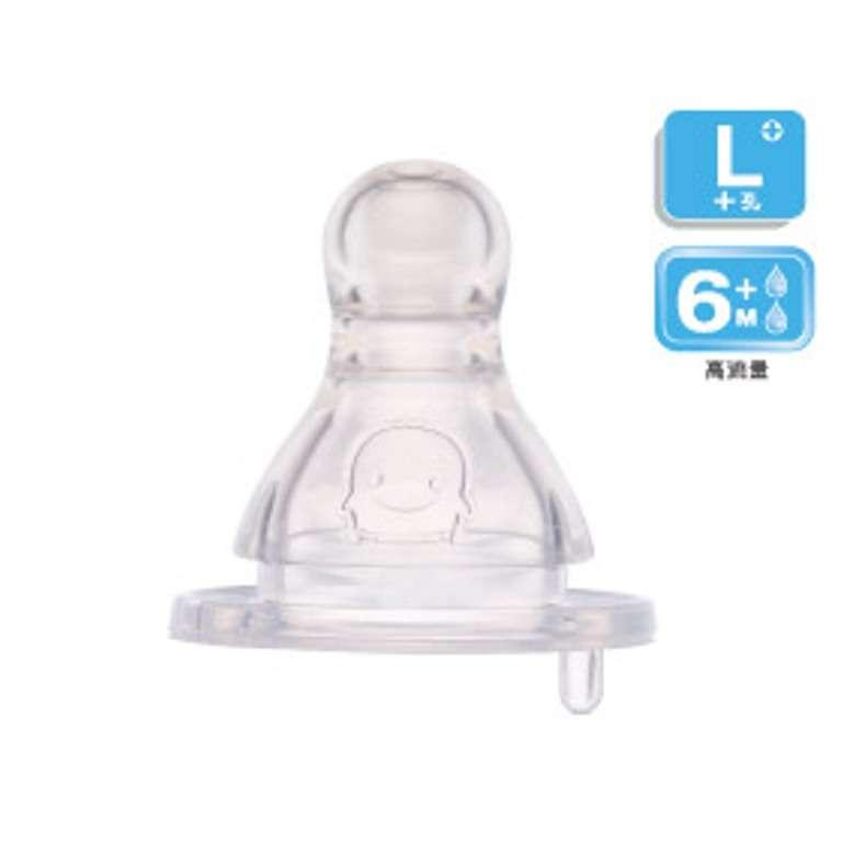 黃色小鴨防脹氣標準口徑奶嘴 (L)