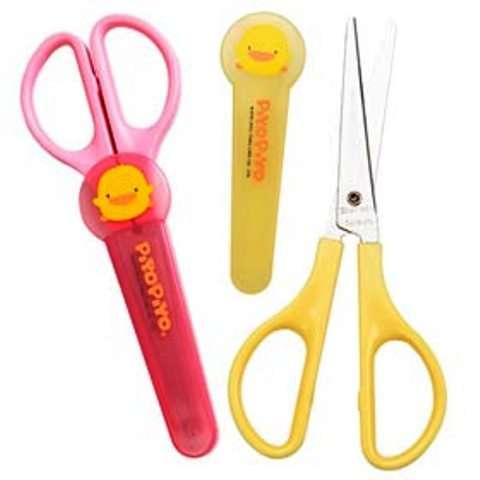 Multi-purpose Scissors - Yellow