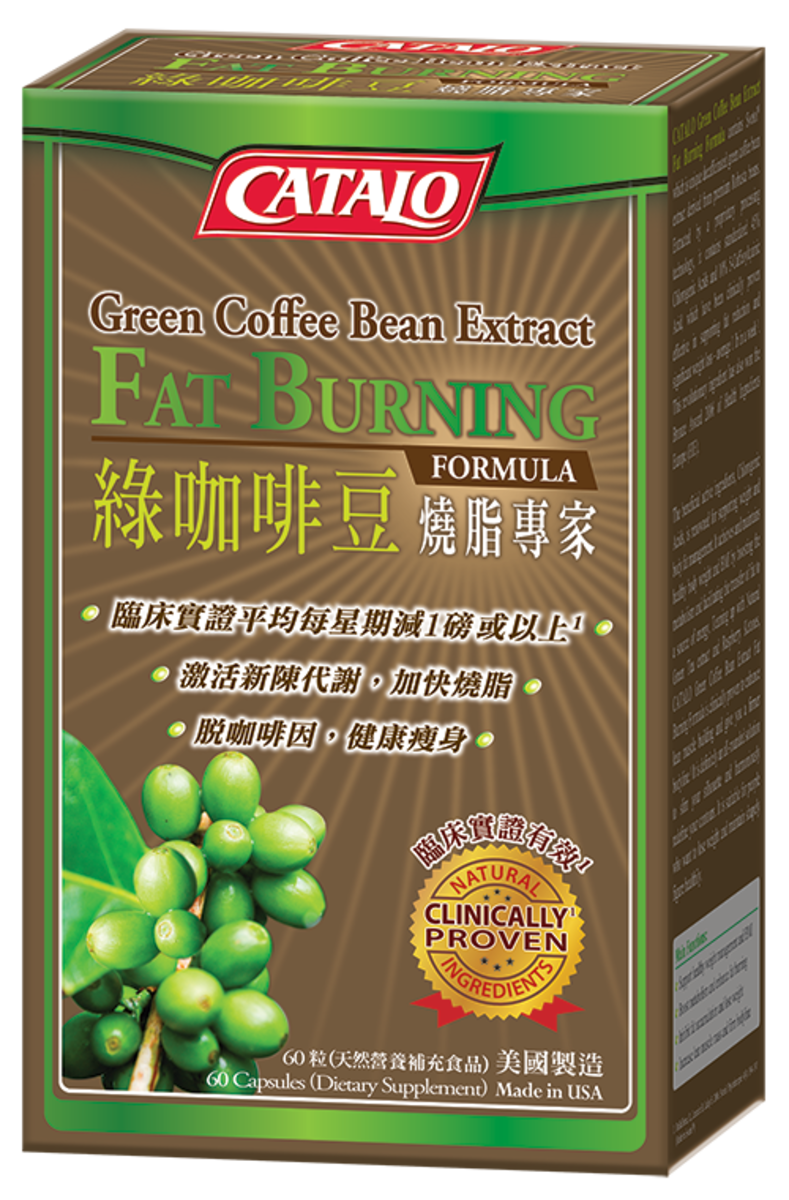 Green Coffee Bean Extract (Fat Burning Formula)