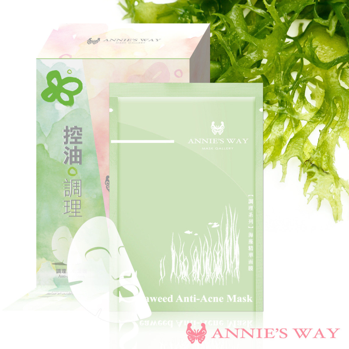 Anti-Acne Mask Set - 10 pcs