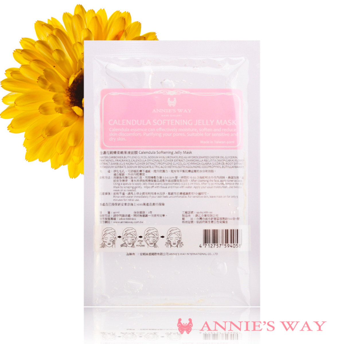 [ 40ml travel pack ]Calendula Sofening Jelly Mask