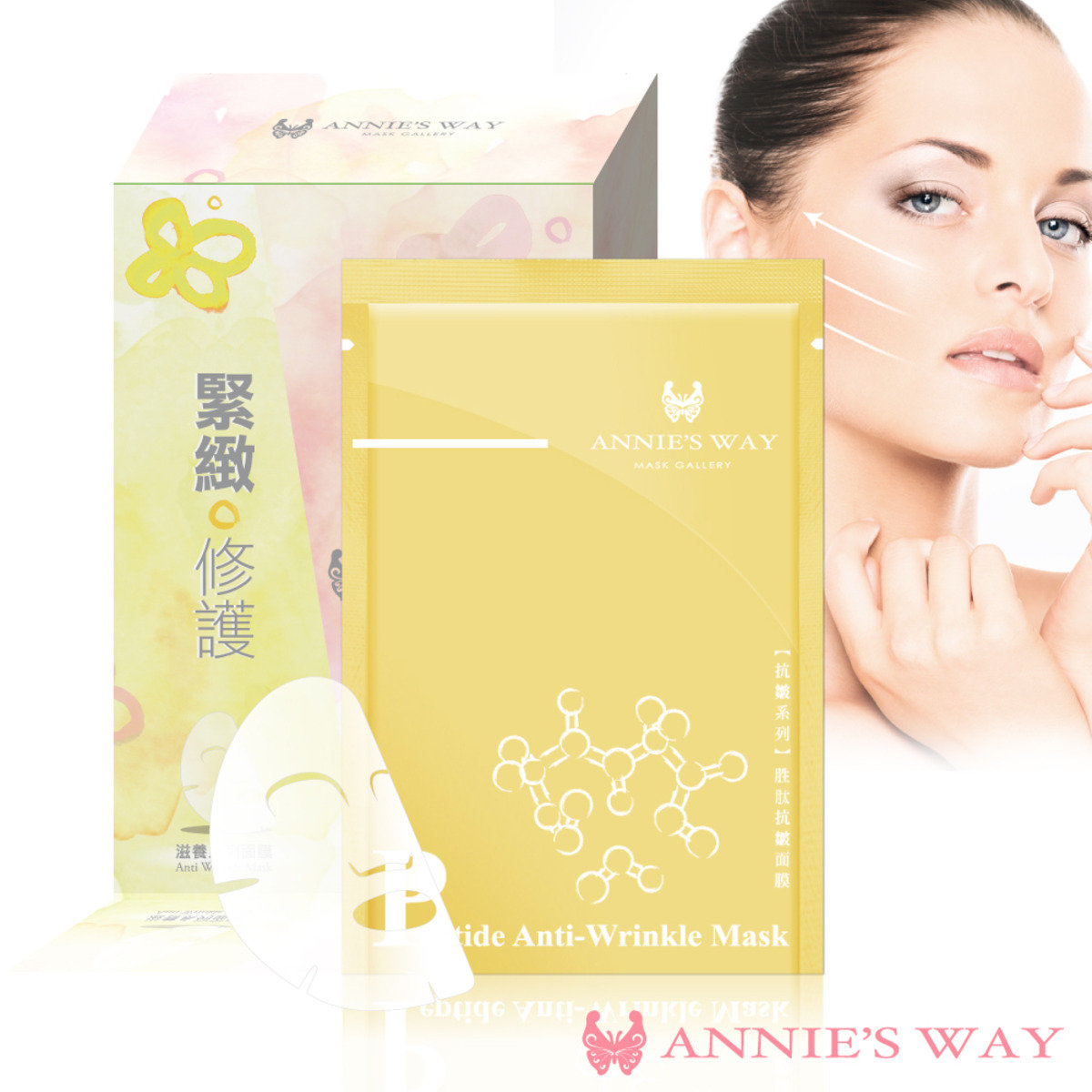 Anti-Wrinkle Mask Set - 10 pcs