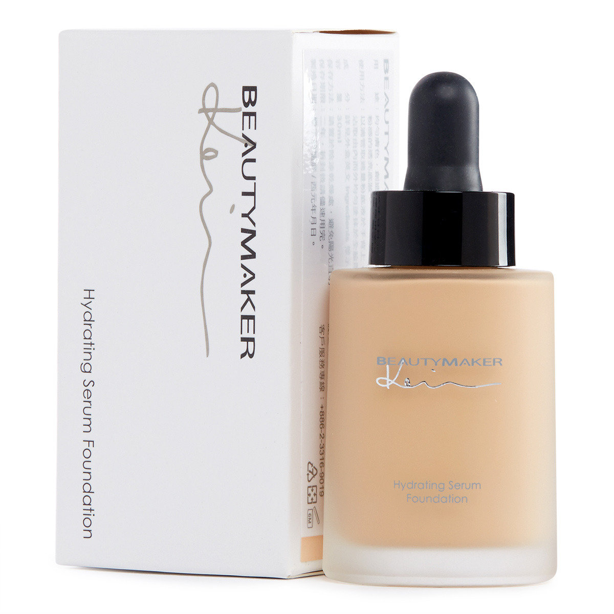 Hydrating Serum Foundation - Natural