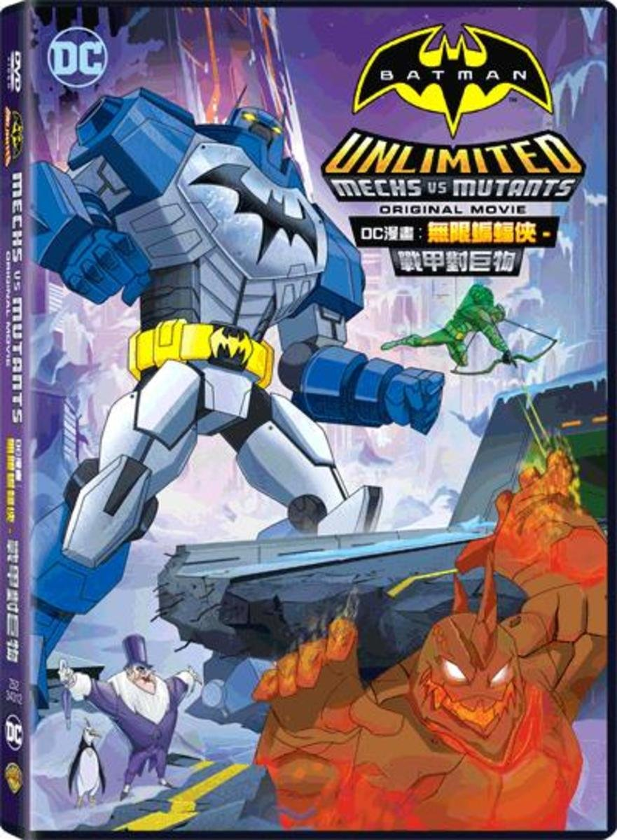 DC COMIC: BATMAN UNLIMITED: MECHS VS MUTANTS