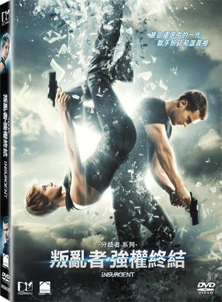 DIVERGENT SERIES THE:INSURGENT (DVD)