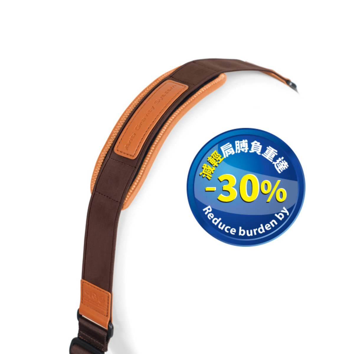 AGS Easy Lifting Shoulder Strap(Holiday Series)