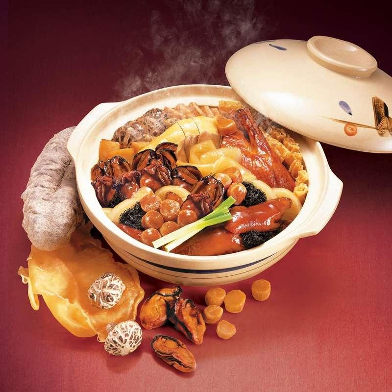 一品金裝盆菜 (12位) (禮劵)