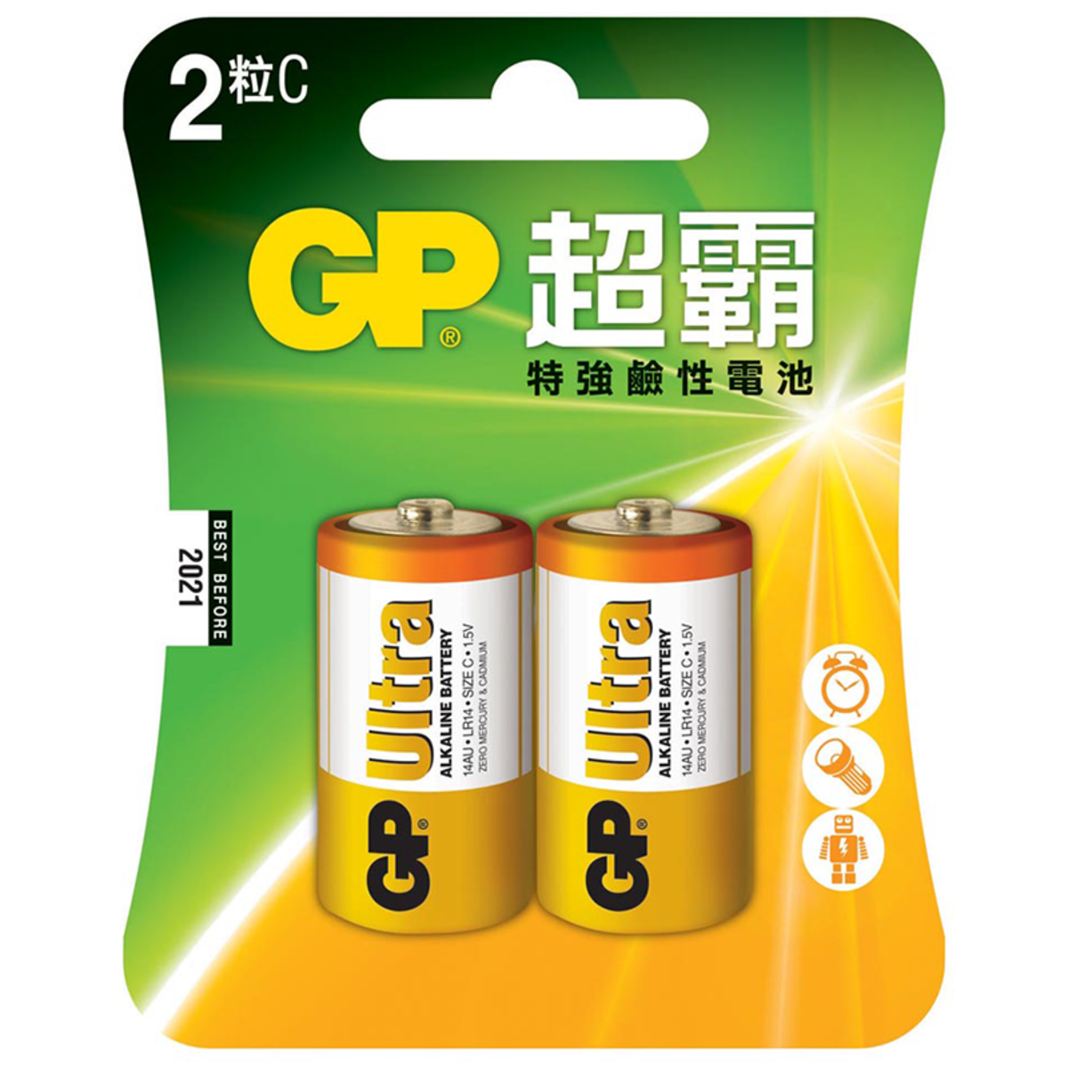 C size GP Ultra Alkaline - 2 pcs/card