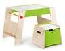 E1015-學習桌椅套