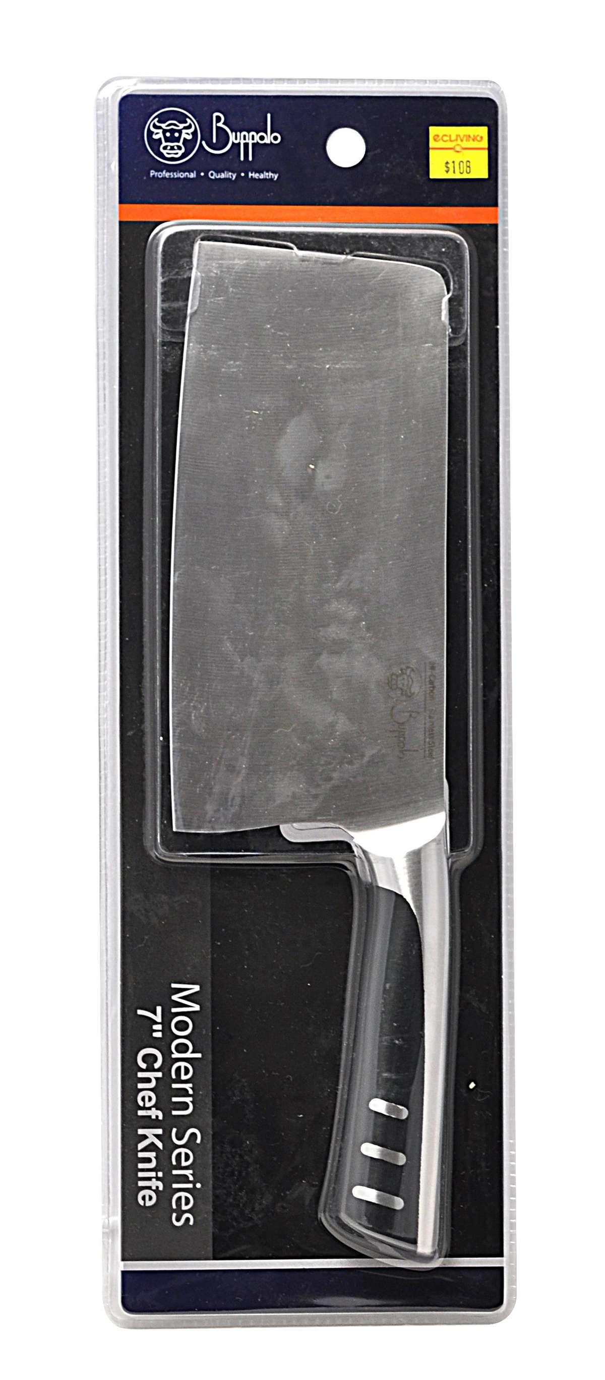 牛頭牌 Modern Series:7吋中式菜刀