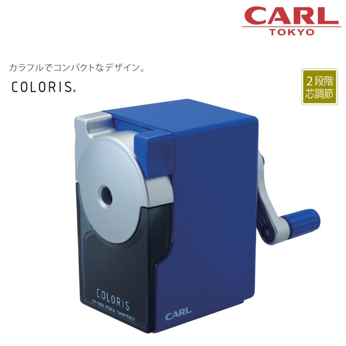 Pencil sharpener CP-100A/Blue