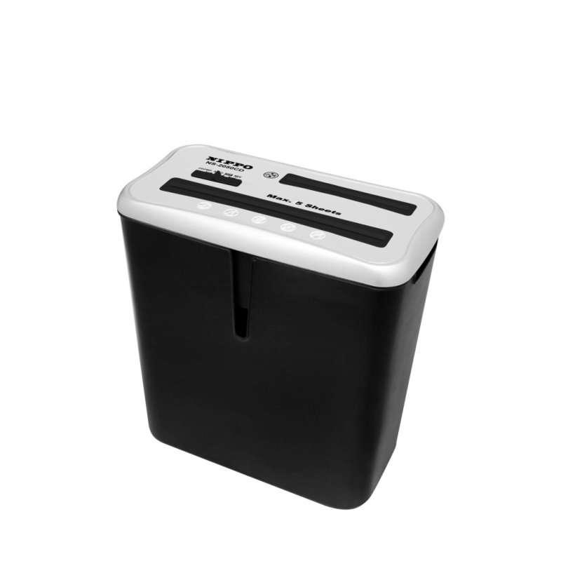 小型文件碎紙機 NS-2050CD