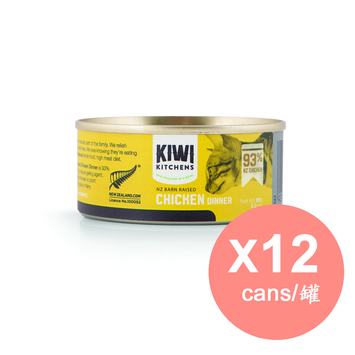 NZ Barn Raised Chicken (85gx12) Cat Canned