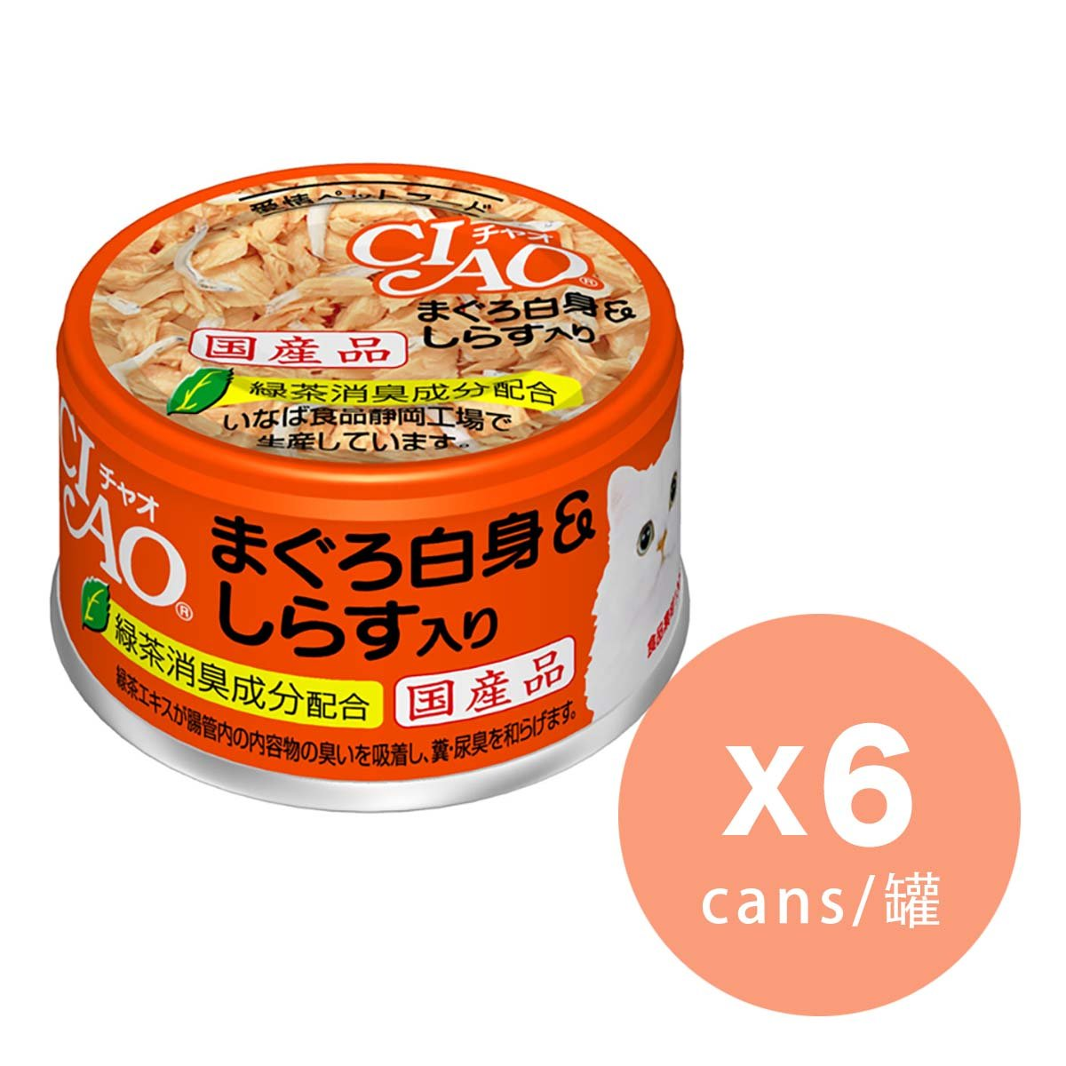 CIAO WHITE - Maguro White Meat with White Bait A-02 x6