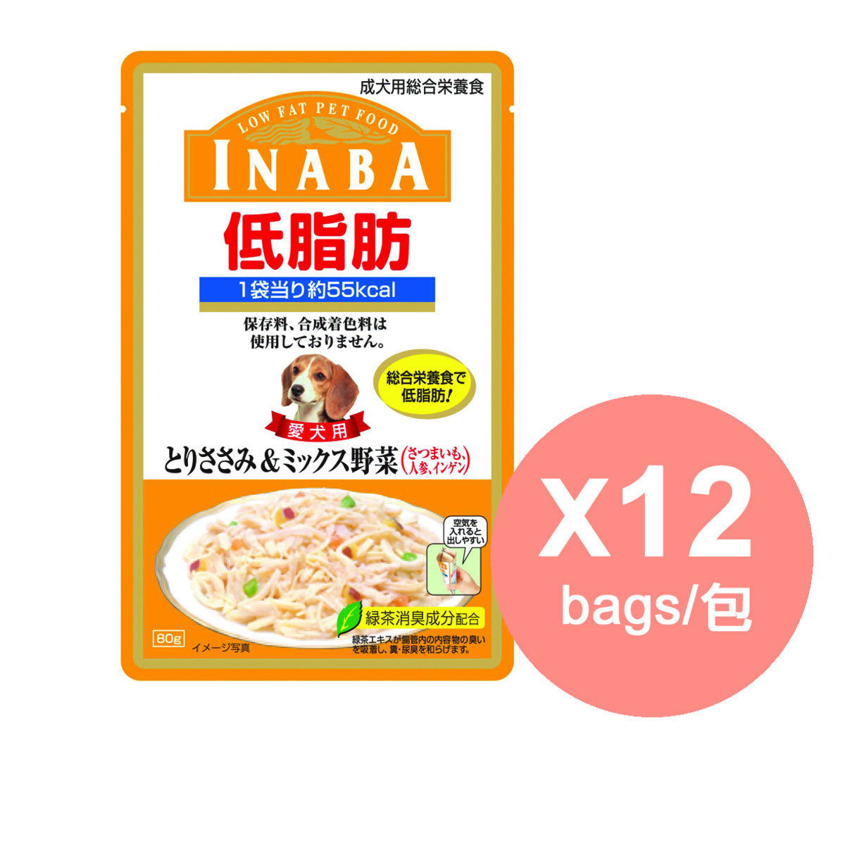 RD-05 Low Fat Series ( Chicken & Mix Vegetable ) 80g x12