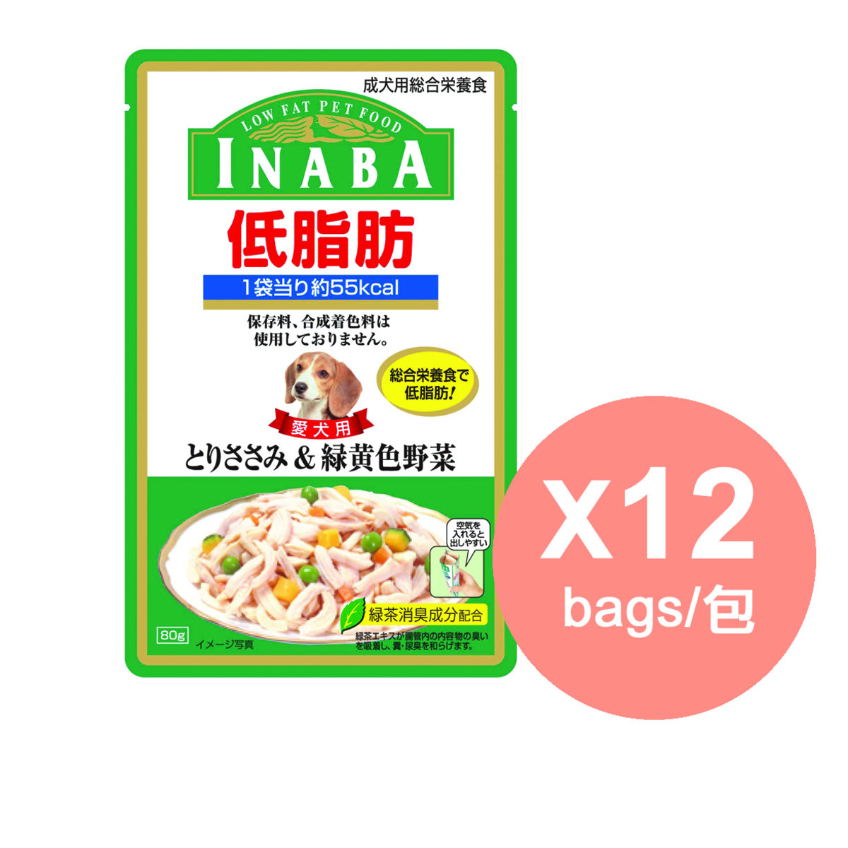 RD-03 Low Fat Series ( Chicken & Green Vegetable ) 80g x 12