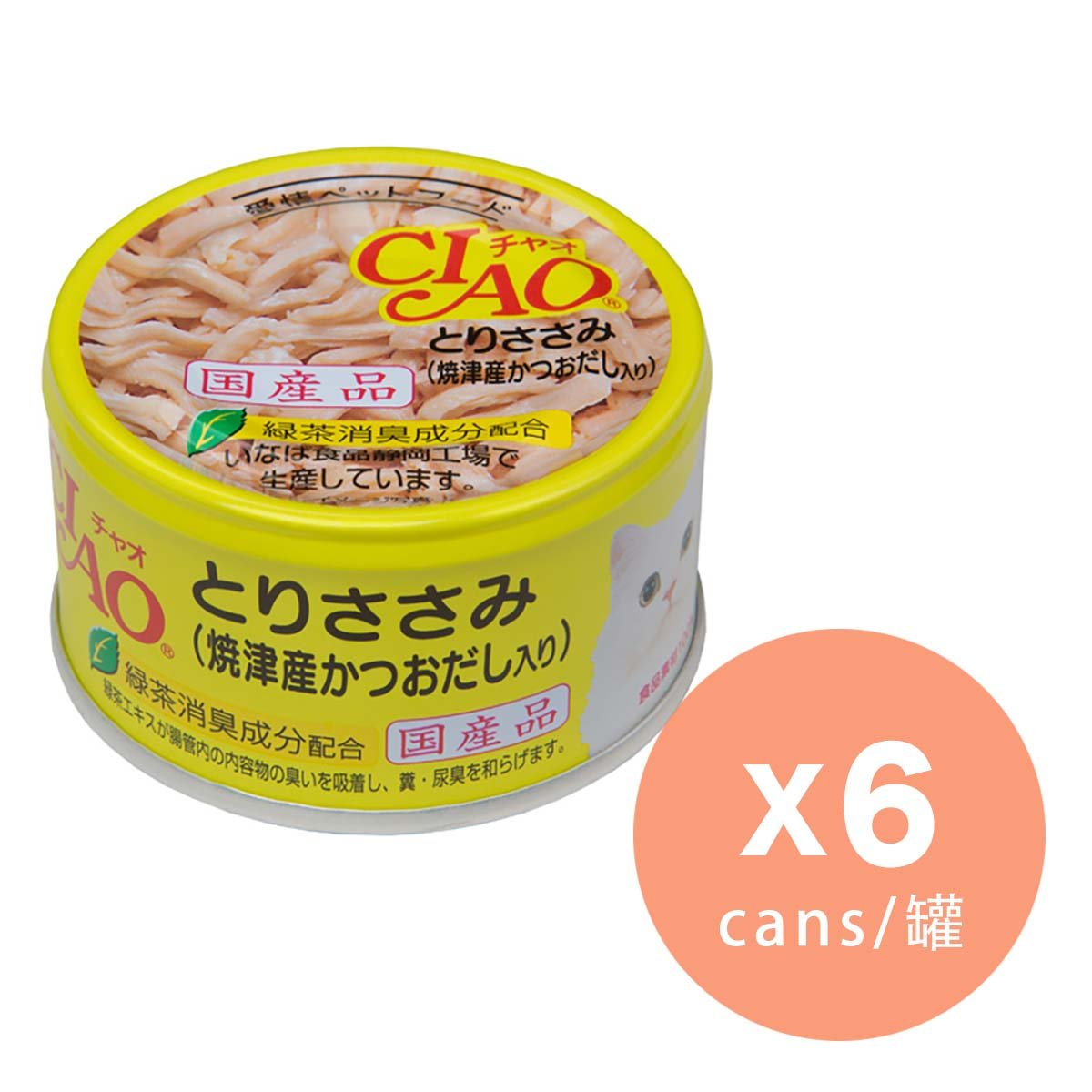 CIAO WHITE - Chicken with Skipjack Tuna Soup C-60 x6