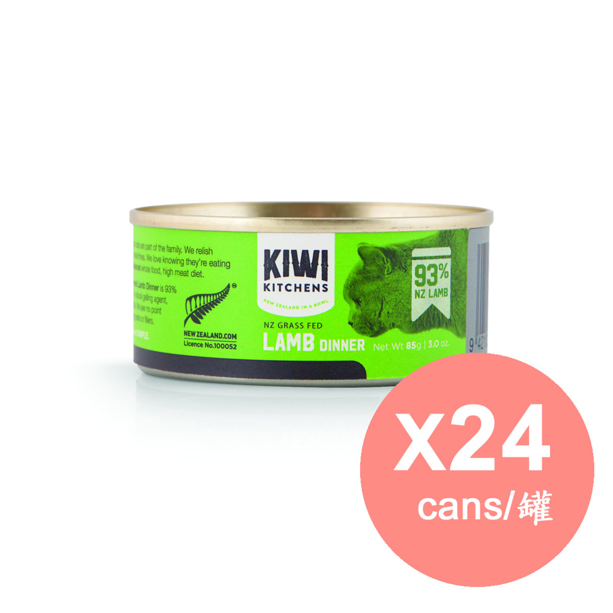 NZ Grass Fed Lamb (85gx24) Cat Canned