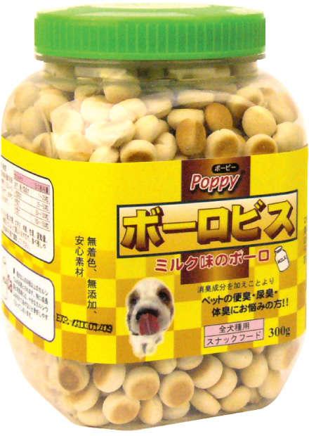 Small Buns Mixed Flavor 300g