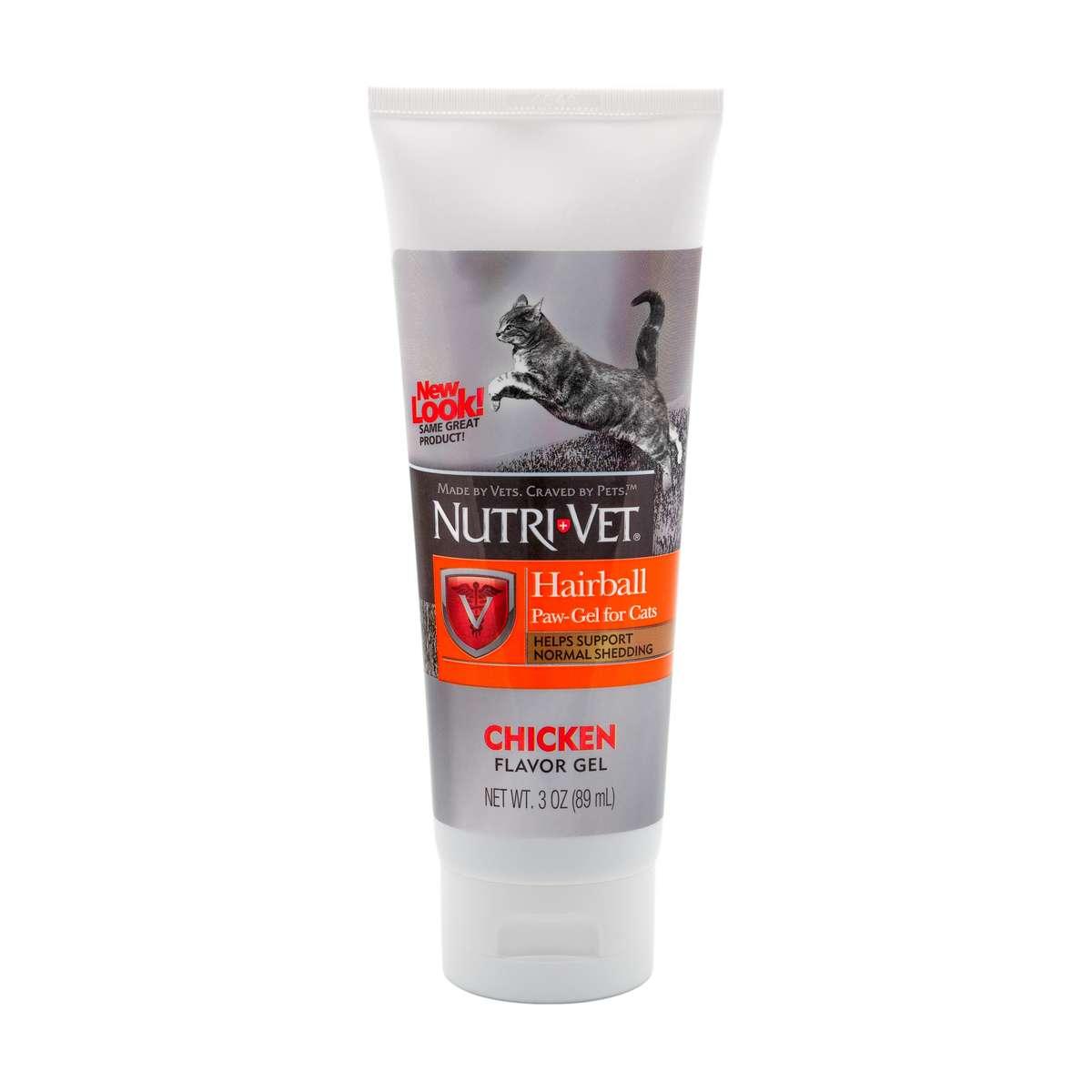 貓用化毛膏(雞肉味) 3oz  NV99850-2