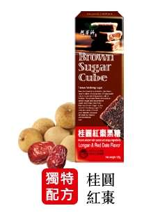 Longan & Red Date Flavor Brown Sugar Cube (125g)