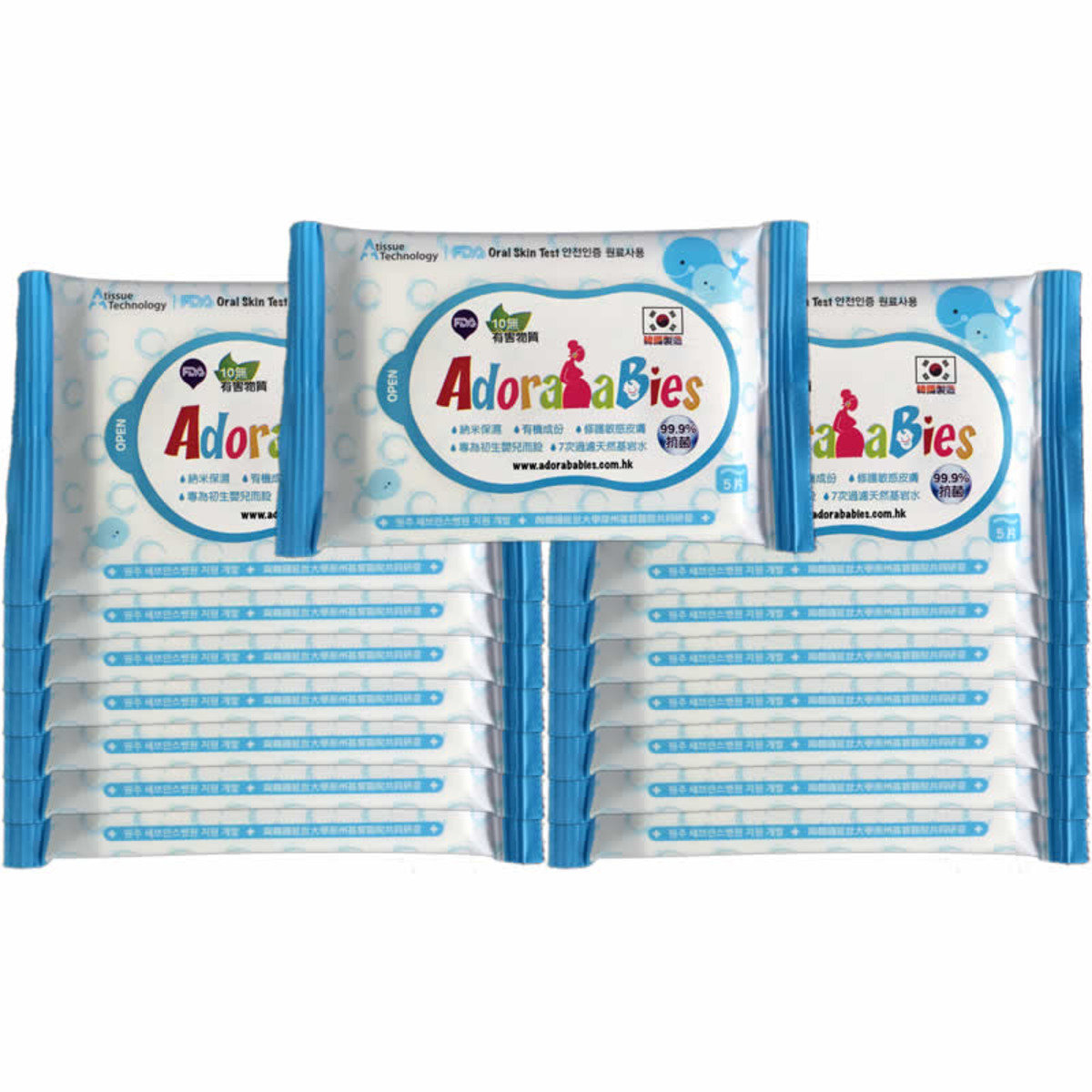 Premium Plain Baby Wet Wipe (5psc x 15packs)