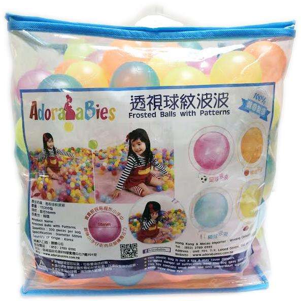 2 Bags of Frosted Ball With Pattrern (200 pieces of ball/bag)