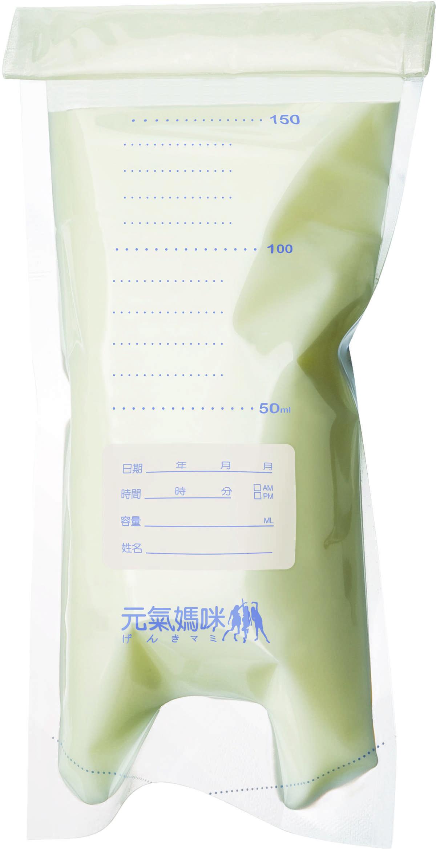 元氣母乳袋 (150ml) - 20個