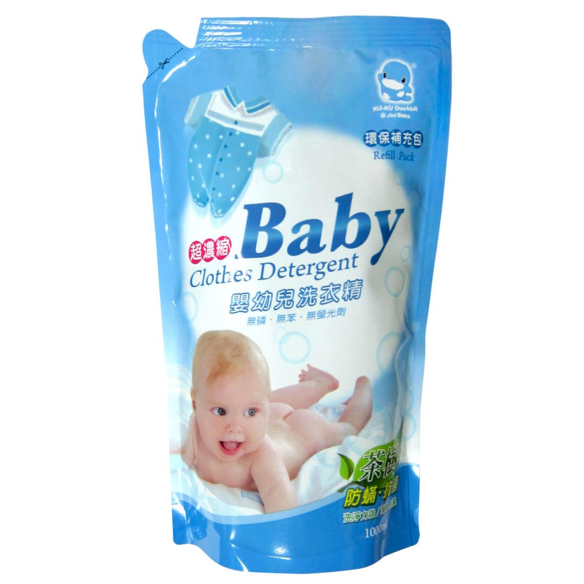酷咕鴨嬰兒濃縮洗衣精補充包
