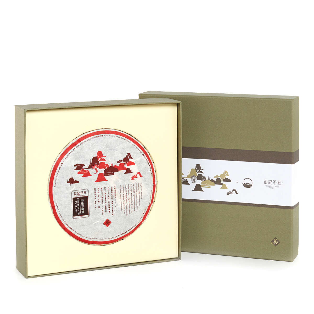 Reserved Extra Old Pu-erh Cake (300g)