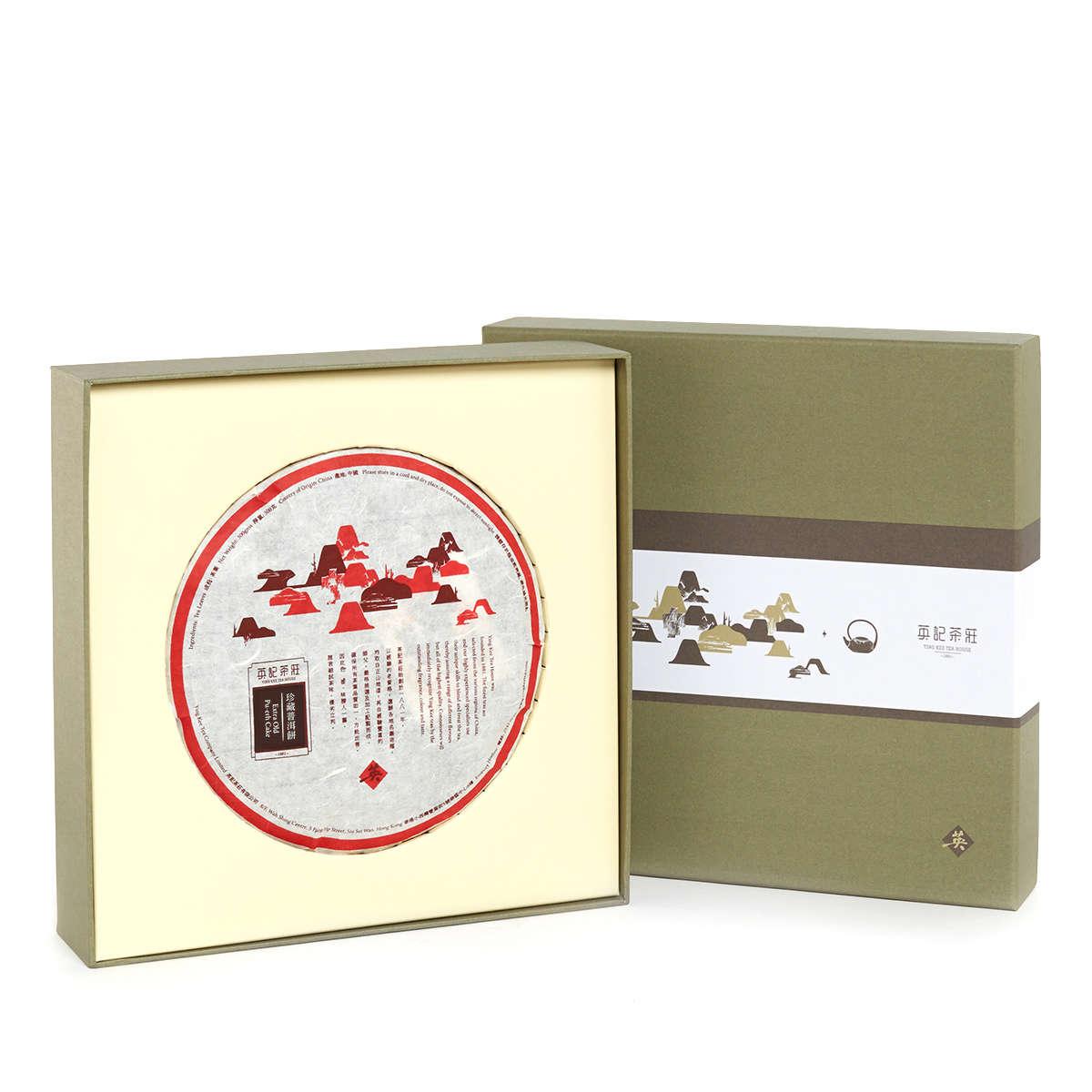 珍藏普洱餅 (300克)