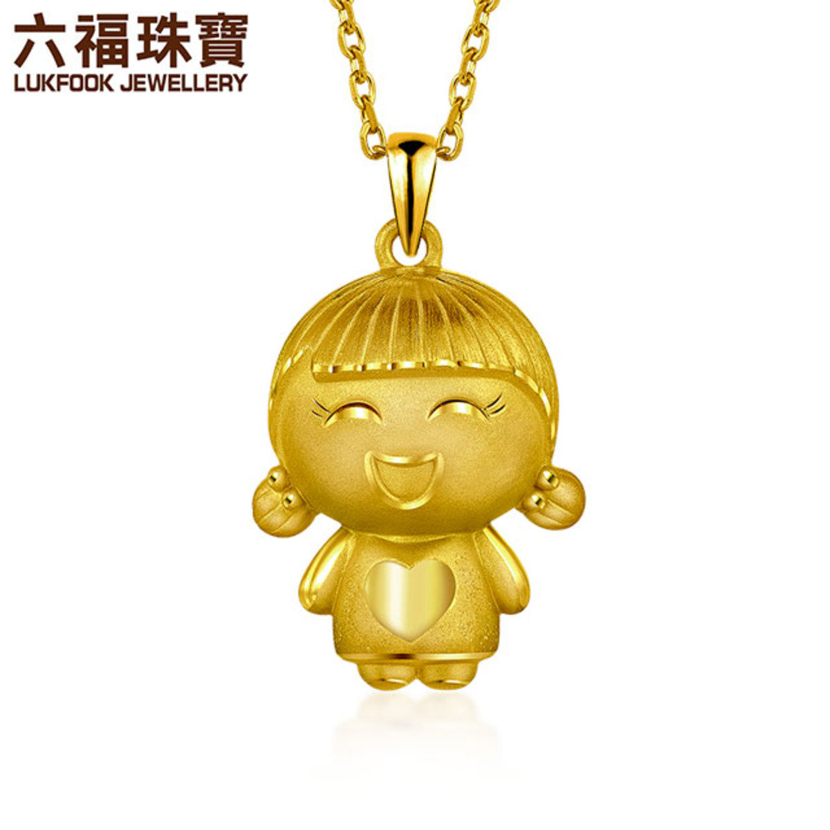 Hugging Family Au999 Gold Electroformed Pendant