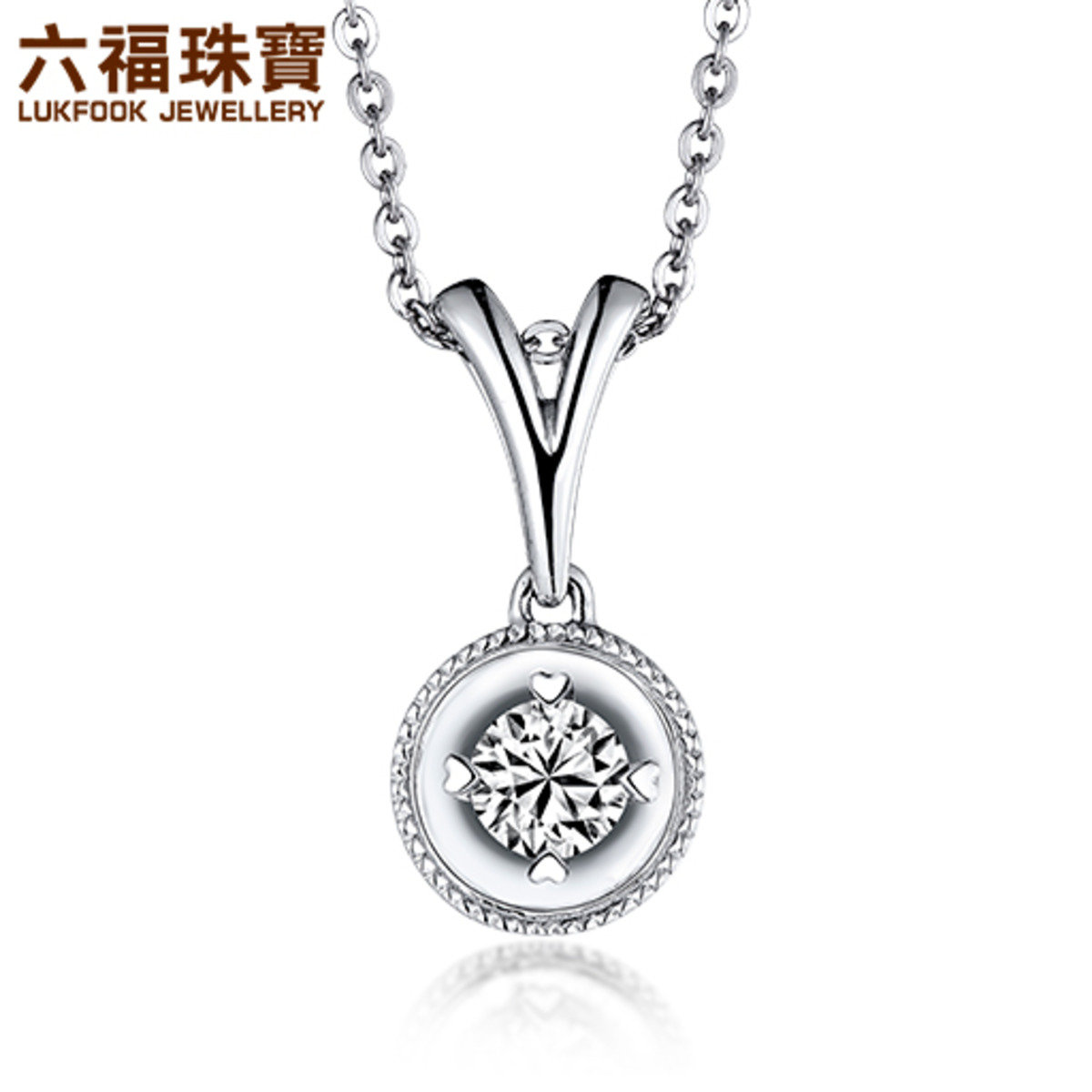 Love is Beauty 18K White Gold Diamond Pendant