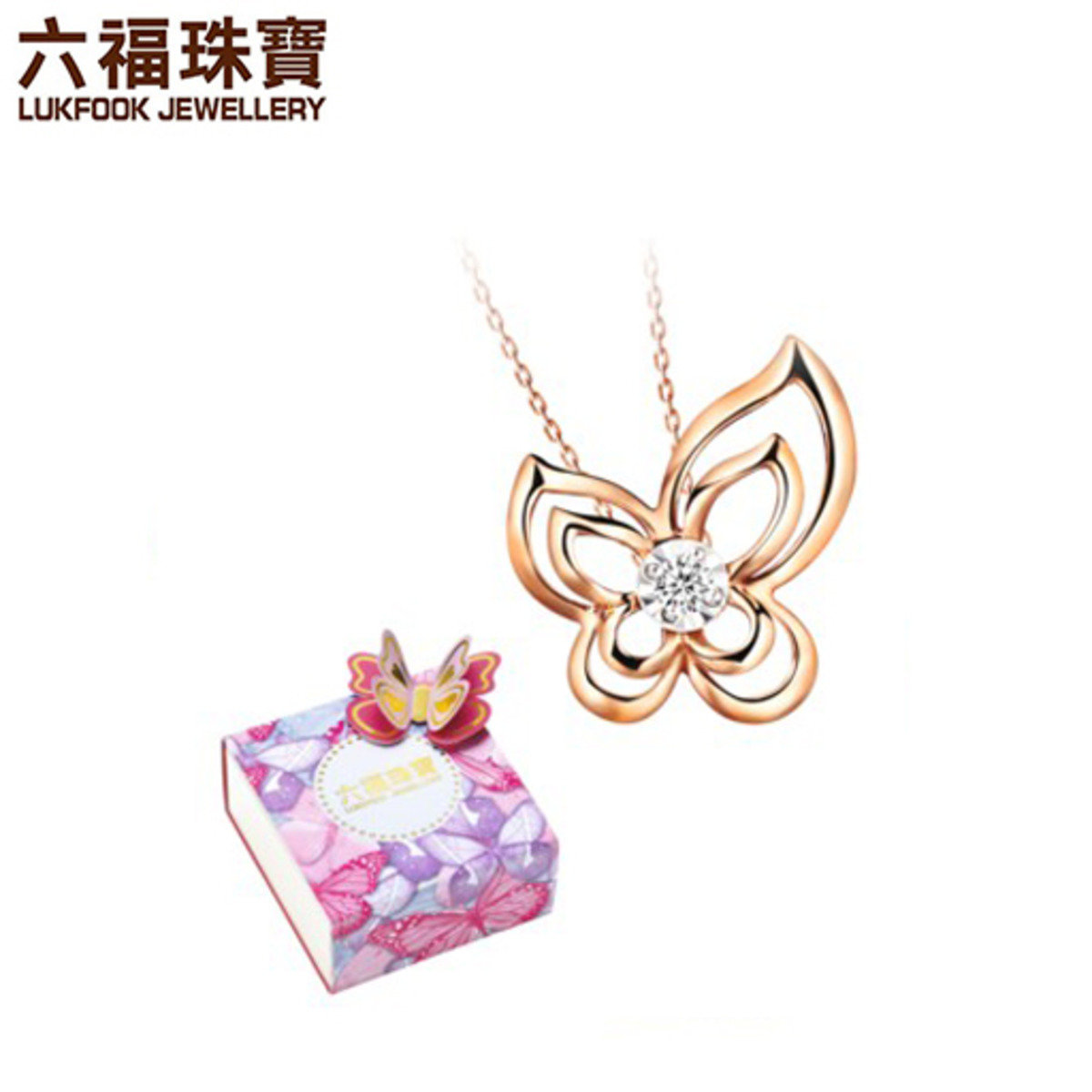 Beauty of Motherly Love Series 18K Gold Diamond Pendant Gift Set