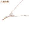 意尚  樂蝶 女裝 18K/750金(白色/黃色/紅色)頸鏈