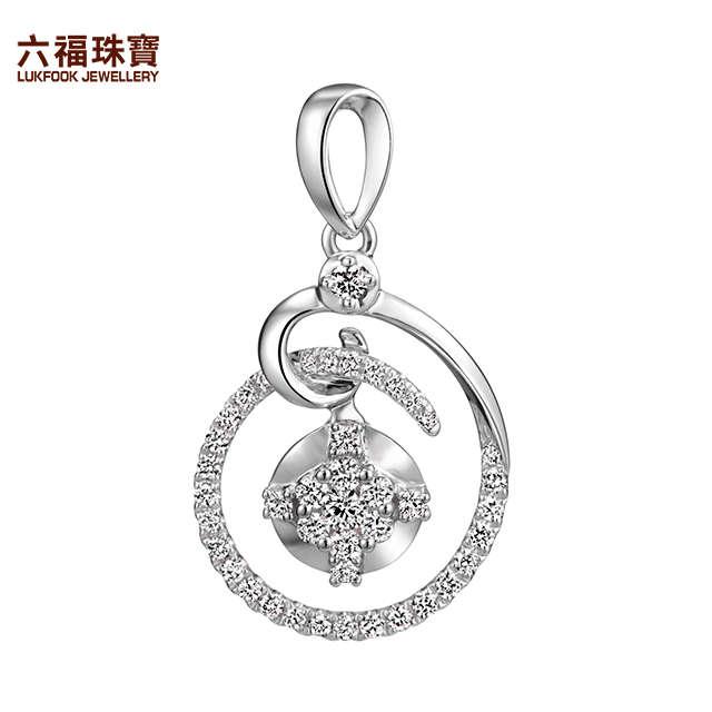 Convergence of Love 18K White Gold Diamond Pendant