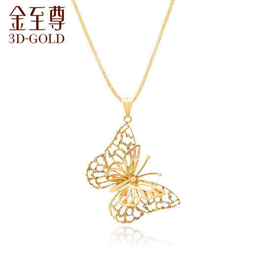 18K Yellow Gold Pendant (Necklace not included)