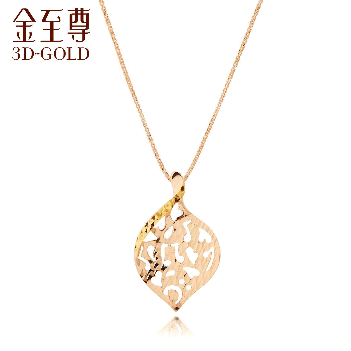 18K Bi-Color Gold Pendant
