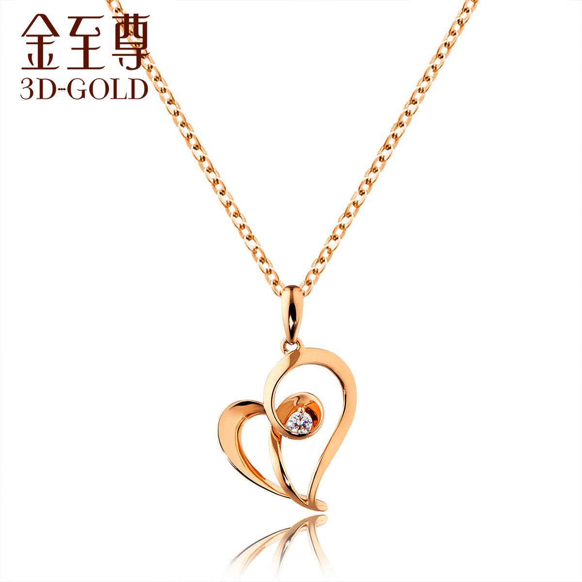 Summer Melody Collection 18K/750 Red Gold Diamond Pendant (Necklace not included)