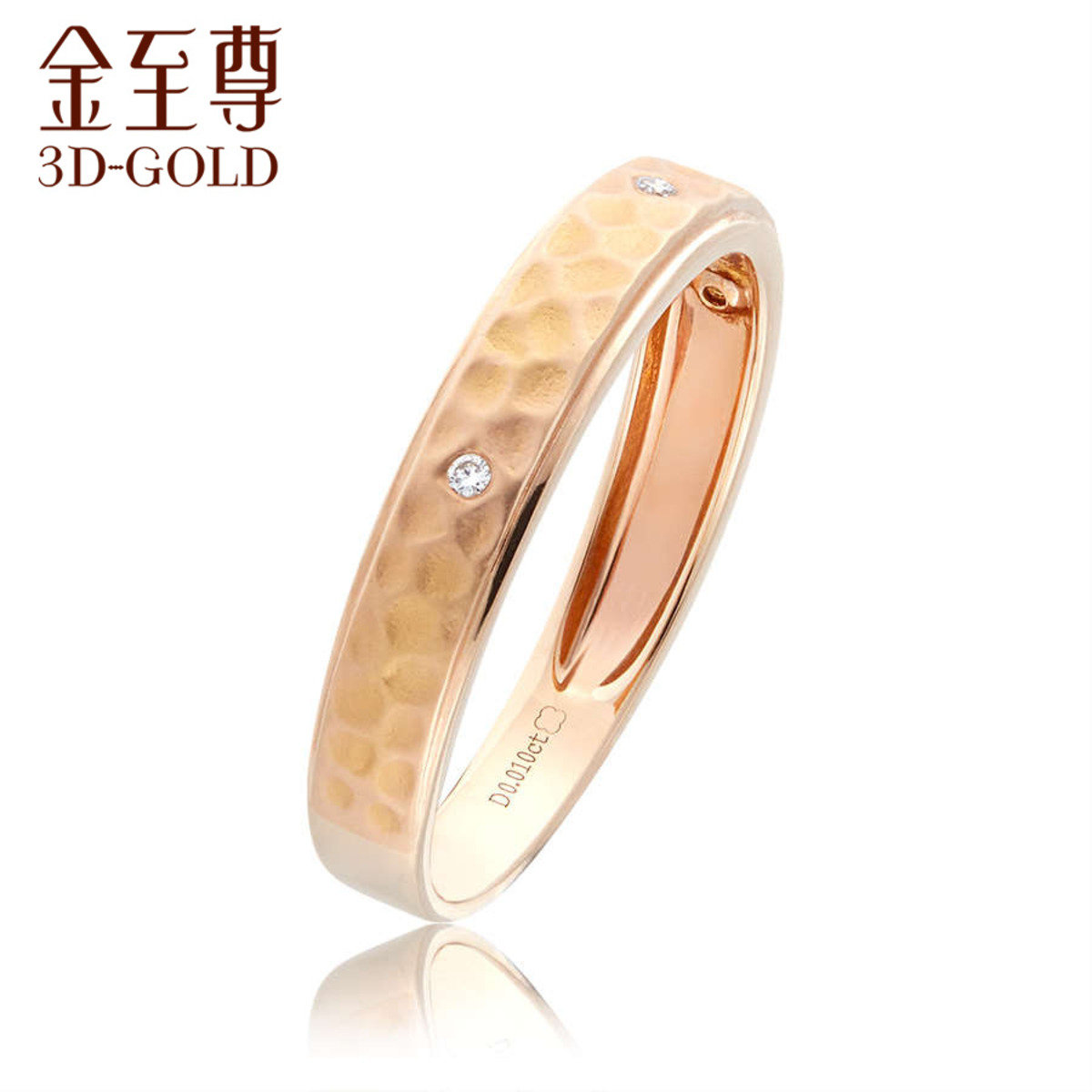 18K Red Gold Diamond Lovers' Ring