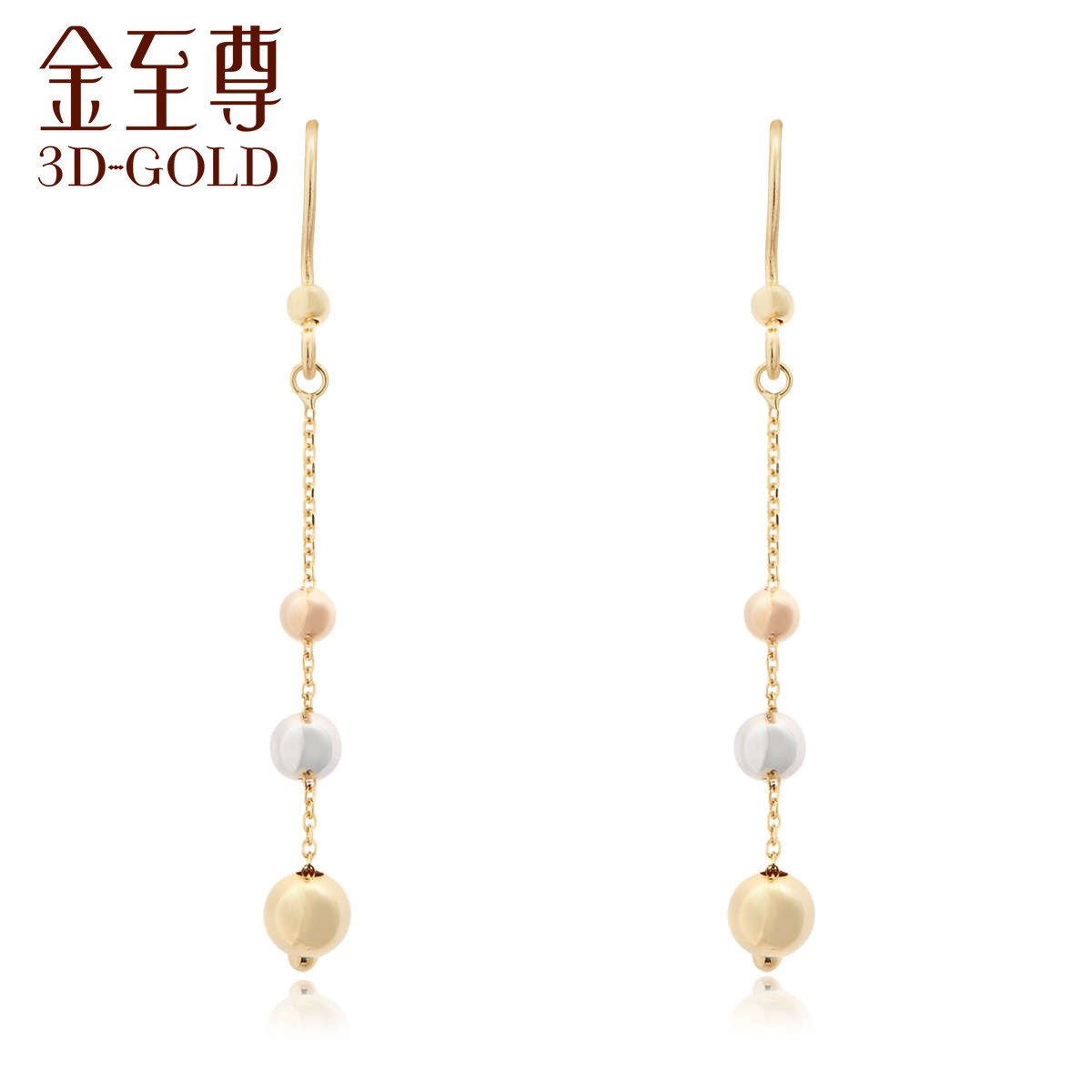18K Multi-Color Gold Earrings