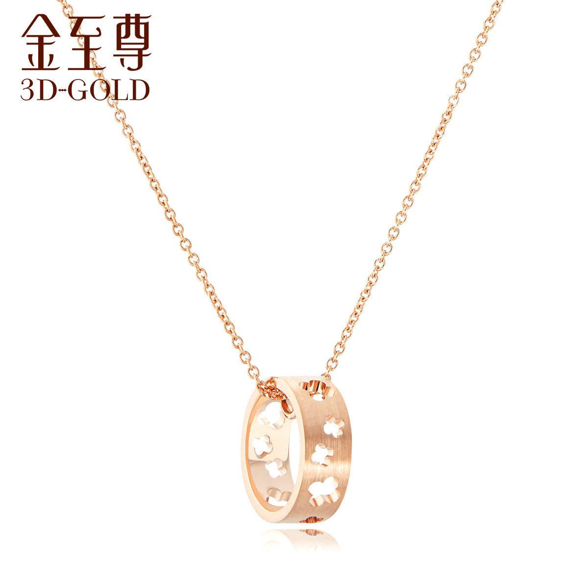 3DGOLD Jewellery Cool Love Collection 18K Red Gold Necklace