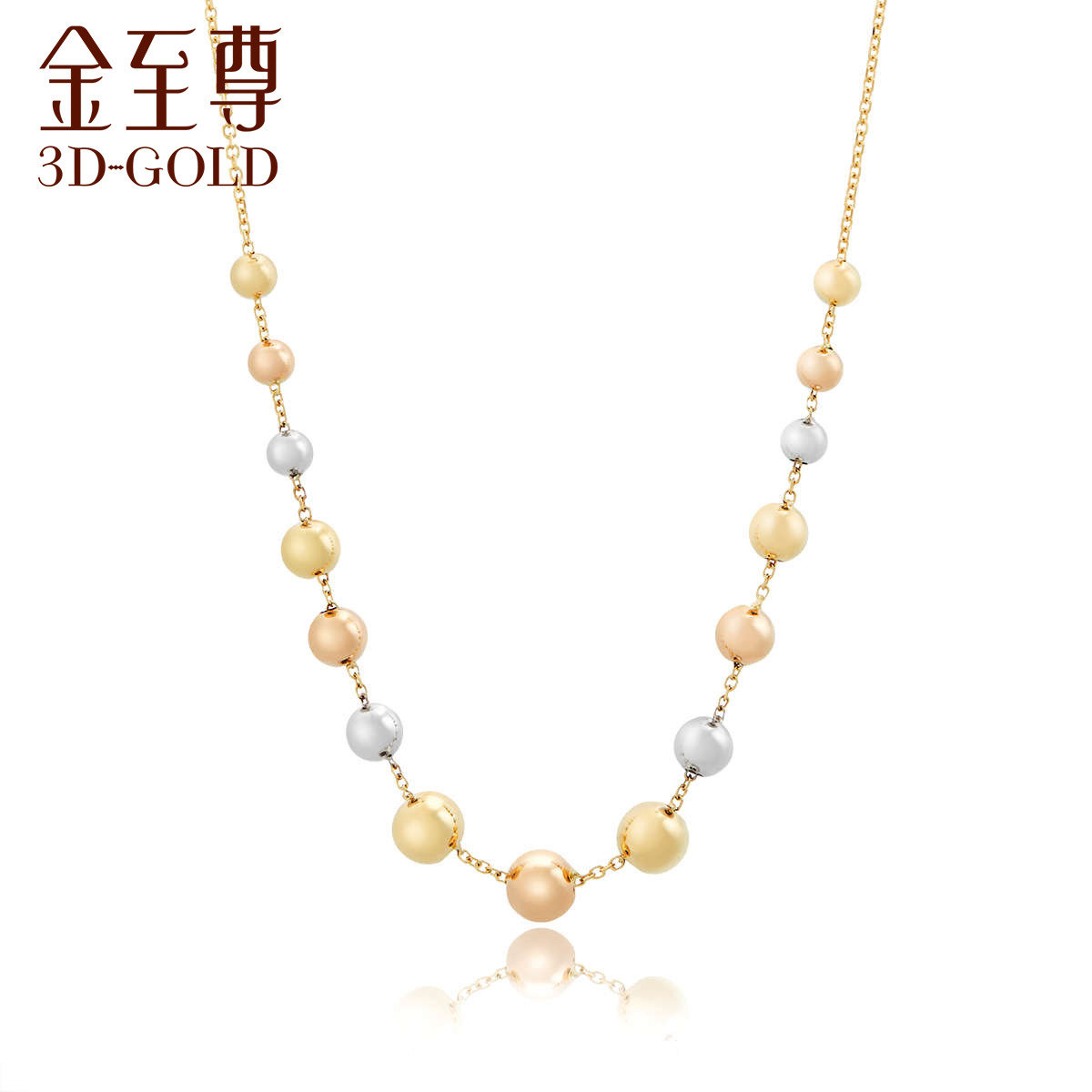 18K Multi-Color Gold Necklace
