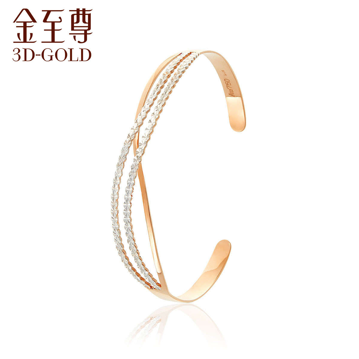 18K Bi-Color Gold Bangle